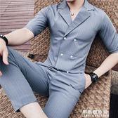 夏季中袖條紋雙排扣西裝領襯衫男韓版修身發型師夜場九分褲套裝男【果果新品】
