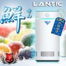 【免運費】Lantic 喬帝 冰箱御守-冰箱食材的守護者/淨化冰箱環境/手機APP監控/守護家人的健康