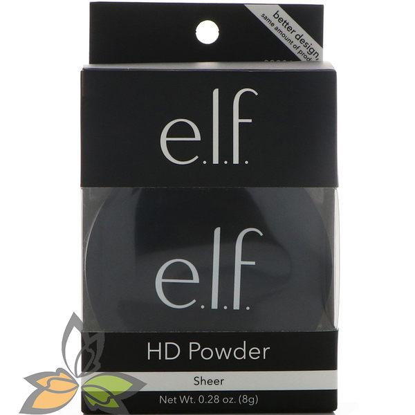 【現貨秒出】美國 e.l.f. ELF 高清晰無痕蜜粉 High Definition Powder【百奧田旗艦館】