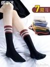襪子女中筒襪秋冬季日系可愛棉襪長筒襪網紅女士堆堆襪街頭ins潮 黛尼時尚精品