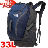 【The North Face 33L 17吋電腦背包 宇宙藍/瀝灰】CLG7/多功能後背包33L/電腦書包/可容17吋筆電★滿額送