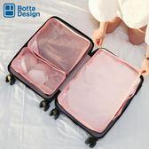 旅行箱收納袋套裝一體式旅游出差衣服分類整理收納包 露露日記