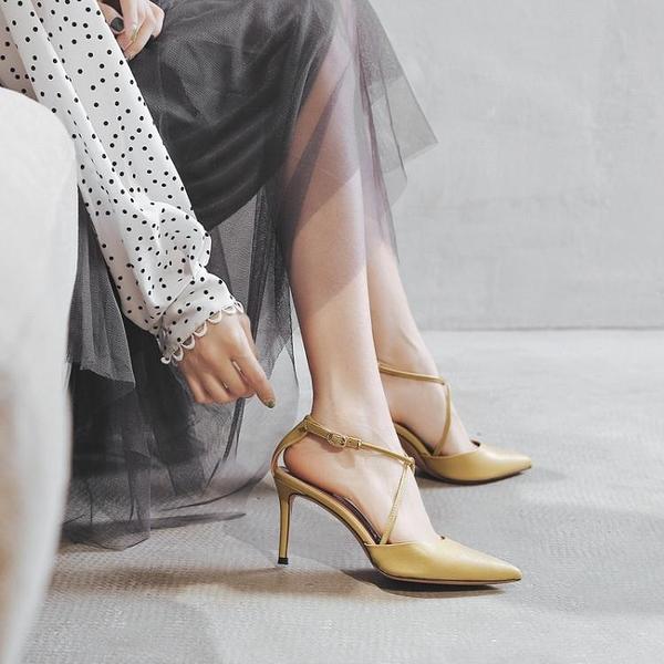 包頭涼鞋女仙女風細跟春季2021新款小CK尖頭時裝一字扣帶高跟女鞋 傑森型男館