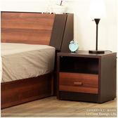 床邊櫃【UHO】輕木多功能收納單抽床邊櫃-實木胡桃
