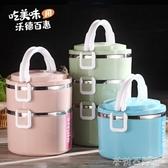 手提大容量不銹鋼飯盒學生雙層保溫便當盒成人日式分格多層餐盒子  茱莉亞