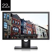 Dell 戴爾 E2216HV 22型 LED 螢幕 液晶顯示器