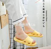 拖鞋 男士夏季居家用軟厚底室內防滑靜音浴室洗澡塑料情侶涼托鞋女 『快速出貨』
