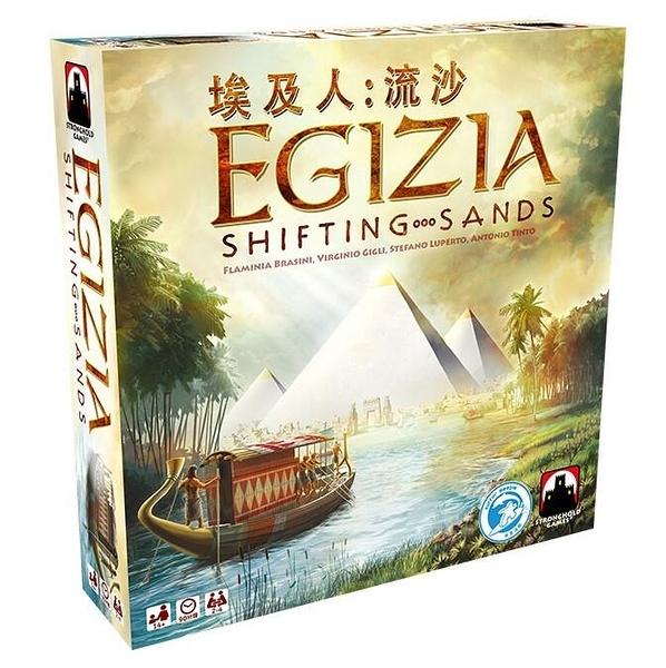 『高雄龐奇桌遊』 埃及人 流沙 Egizia Shifting Sands 繁體中文版 正版桌上遊戲專賣店