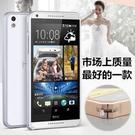 88柑仔店~ HTC Desire 816金屬邊框 海馬扣816W包邊手機殼816T保護套816D