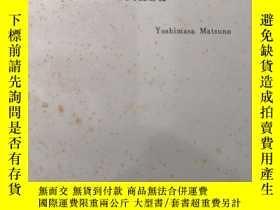 二手書博民逛書店Bilinear罕見transformation method(