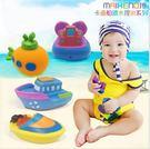 ◎愛寶貝◎特價回饋 媽咪麥肯奇 小船組捏捏樂會噴水洗澡戲水玩具