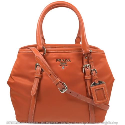 茱麗葉精品 全新精品 PRADA BN1841 經典浮雕LOGO帆布皮飾邊手提兩用包.橘