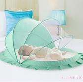 嬰兒蚊帳 兒童寶寶紋帳新生兒防蚊罩小孩無底可折疊通用 DR19471【Rose中大尺碼】