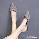 穆勒鞋 網紅拖鞋女外穿2020新款韓版尖頭包頭半拖鞋百搭粗跟原宿風穆勒鞋