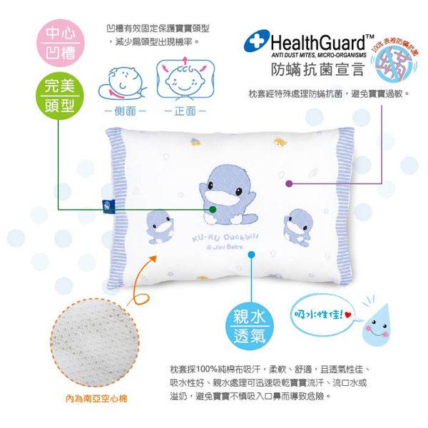 【奇買親子購物網】酷咕鴨KU.KU. 親水透氣幼兒枕(藍色/粉色)