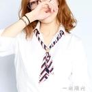 小絲巾飄帶女方巾百搭領帶裝飾韓國領巾襯衫發帶絲帶細窄長條襯衣  一米陽光