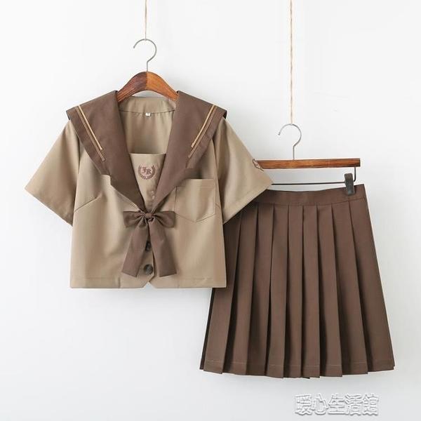 水手服日繫正統軟妹JK製服裙 奶茶棕關東變形襟二本水手服 日本學生 快速出貨