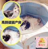 貓窩 貓產房寵物貓窩封閉式夏季貓帳篷狗窩產箱貓咪懷孕生產用品【樂淘淘】