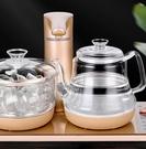 全自動上水壺電熱燒水壺套裝家用抽水泡茶具器功夫加水專用電磁爐 夢藝家