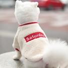 羊羔絨衛衣狗狗衣服秋冬小型犬泰迪比熊法斗小狗寵物冬裝博美柯基