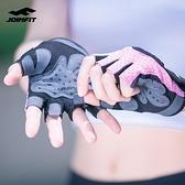 健身手套女啞鈴訓練擼鐵器械護掌防滑鍛煉動感單車瑜伽運動裝備 凱斯盾