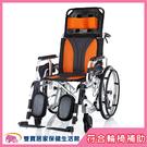 【贈好禮】均佳 鋁合金輪椅 JW-020...