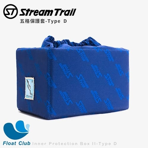 【StreamTrail】周邊 IInner Protection BoxII-TypeD 五格保護套 藍色