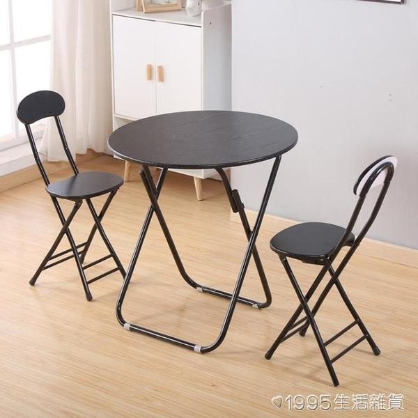 簡易摺疊圓桌餐桌家用小戶型吃飯小桌子戶外擺攤桌便攜式桌椅 1995生活雜貨
