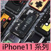 【萌萌噠】iPhone 11 Pro Max 復古偽裝保護套 全包軟殼 iPhone11 懷舊彩繪 創意新潮 錄音帶手機殼