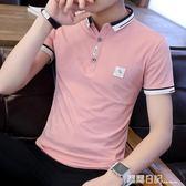 夏季潮流男裝襯衫領POLO衫新款有帶領短袖T恤男翻領半袖衣服 露露日記