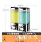 皂液器壁掛式酒店家用給皂器免打孔廚房水槽洗潔精瓶洗手液盒JA7309『毛菇小象』