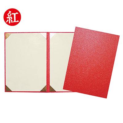 EFFORT 巨匠 UA0201-3 A4證書夾/獎狀夾 紅