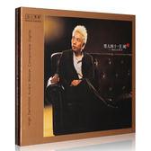 【停看聽音響唱片】【CD】王聞:男人四十3