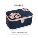 Sofis首飾盒首飾收納盒飾品收納盒項鏈盒公主歐式韓國手飾品簡約 現貨快出