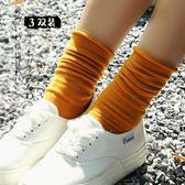 堆堆襪子女中筒薄款韓版韓版學院風長筒夏季潮日系月子襪  傑克型男館