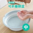 洗臉盆 水盆 洗衣 4L  可折疊 戶外...