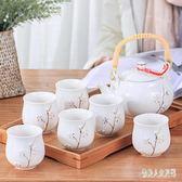 茶具套裝茶壺陶瓷家用簡約現代泡茶壺喝茶杯子送竹茶盤 qw4264『俏美人大尺碼』TW