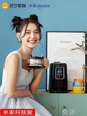 咖啡機 Donlim/東菱 DL-KF1061咖啡機家用小型全自動壺煮現磨商用一體機 米家MKS