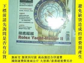 二手書博民逛書店罕見CHRONOS手錶2007年第6期Y203004