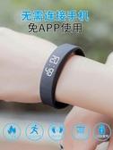 智慧手環運動電子手表無需藍牙女男跑步學生兒童防水震動鬧鐘led運動計步器多功能 寶貝