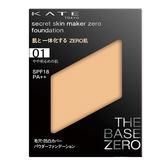 凱婷零瑕肌蜜粉餅 不含盒(共6色)◆四季百貨◆