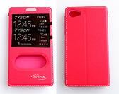 TYSON Sony Xperia Z5 Compact 4.6 吋 雙視窗磁扣側翻手機保護皮套 側立內TPU軟殼全包