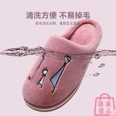 室內棉拖鞋防滑厚底保暖月子包跟拖鞋秋冬【匯美優品】