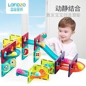 積木磁力片純磁鐵石玩具男孩智力動腦女孩益智拼裝【古怪舍】