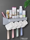 衛生間牙刷架置物架免打孔刷牙杯套裝牙具壁掛漱口杯掛牆式收納架