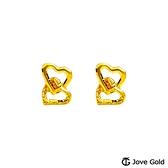 JoveGold漾金飾 擁抱真心黃金耳環