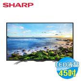 SHARP 45吋FHD智慧聯網LED液晶電視 LC-45LE580T