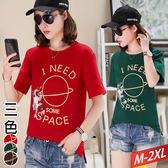 太空人燙印T恤(3色)M~2XL【271437W】【現+預】☆流行前線☆
