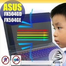 ® Ezstick 抗藍光 ASUS F...