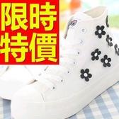 帆布鞋-好搭魅力平底韓版女休閒鞋4色53u55【巴黎精品】